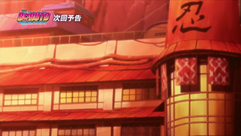 Боруто 34 серия 1 сезон - Rain.Death! [HD 720p] (Новое поколение Наруто, Boruto Naruto Next Generations, Баруто) Трейлер