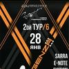 Фестиваль Emergenza 2017/2018 Мск - 2nd step/6