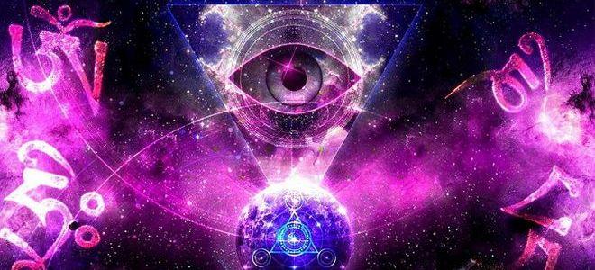 Материализация мысли – эксперимент «Всевидящее око» SIc0uWGtsXs