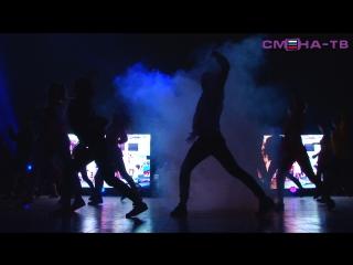 Танцевальныи батл Танцы в Смене в ВДЦ Смена