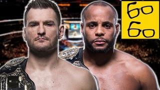 Бой Стипе Миочич — Даниэль Кормье! Почему надо ставить на Кормье? Чем крут Миочич? Прогноз UFC 226
