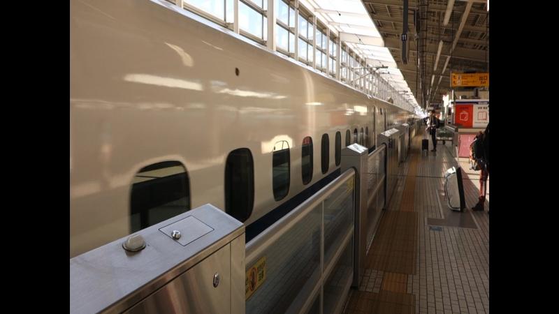 Shinkansen coming