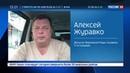 Новости на Россия 24 Изменники в Крыму Киев перешел от боевой тактики к шпионской