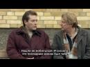 Валландер Пирамида Швеция Детектив 2007 перевод субтитры
