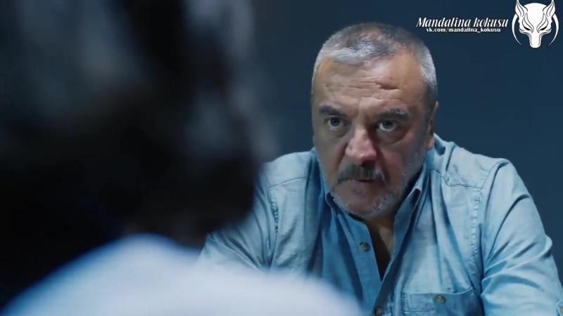 Фраг к 3 серии сериала Волк Boru