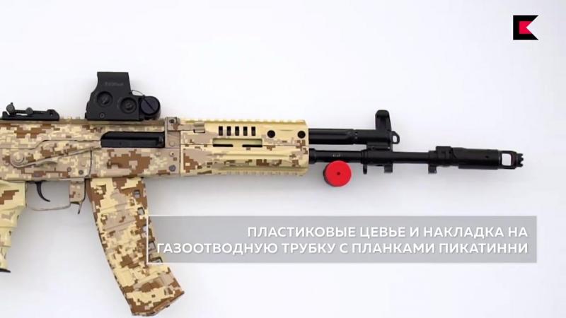 Концерн Калашников. Автоматы и пулемёты. 🇷🇺