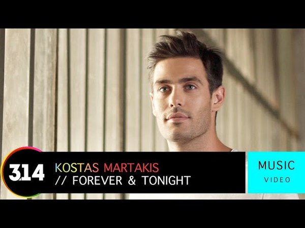 Kostas Martakis Forever and Tonight Protogenesis Novel Soundtrack Official Music Video HD