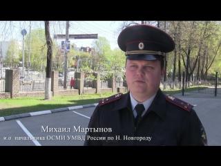 12.05.2018 Н.Новгород. Полицейскими раскрыт сбыт наркотиков и организация наркопритона