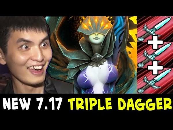 New 7.17 TRIPLE DAGGER talent — iceiceice Phantom Assassin