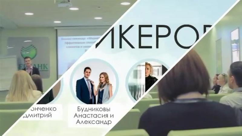 Бизнес-семинар NEOмаркетинг: бизнес online