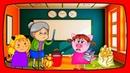 БУДЬ ПО ТВОЕМУ Смешное видео для детей МАРУСИНЫ СКАЗКИ Новые серии
