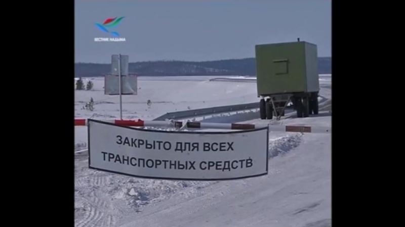 Зимник_3.05.18