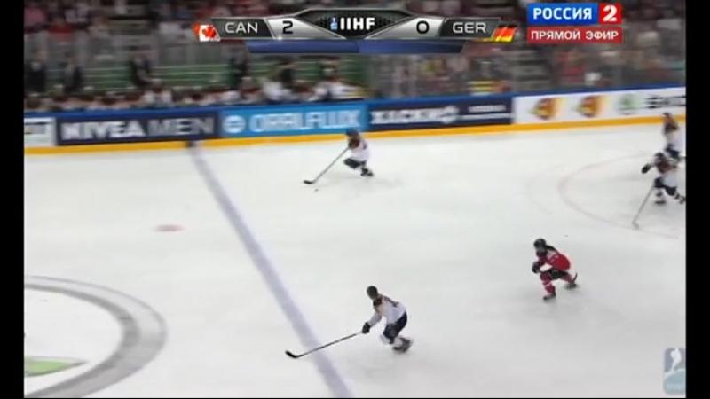 03.05.2015. Хоккей. Чемпионат мира. Канада - Германия