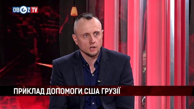 Грані війни 011 | Будет жечь танки Гарри Табах о военной помощи Украине