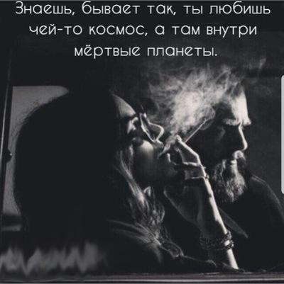 Валерия Юдаева