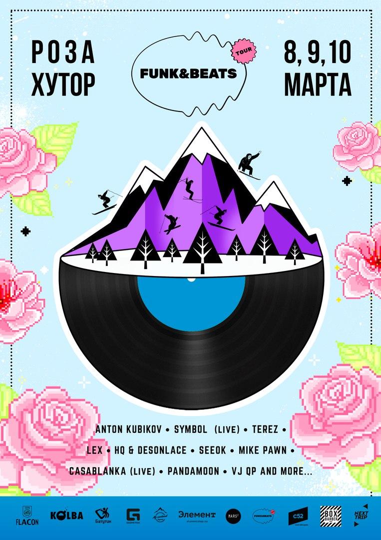 Афиша Ростов-на-Дону FUNK & BEATS tour / Роза Хутор / 8-10 марта