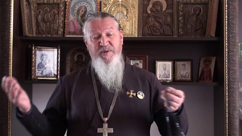 КУМ И КУМА. Иеромонах Антоний Шляхов