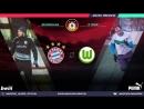 Бавария - Вольфсбург | 2 Тур