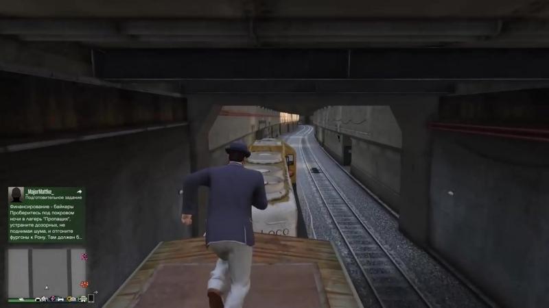 [Gamer Tech] GTA 5 - РАЗРУШИТЕЛИ ЛЕГЕНД 30