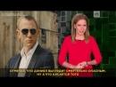 Дэниел Крейг, вселенная Marvel и Ким Кардашьян: новости шоу-бизнеса