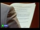 Суд присяжных на НТВ Право (19)