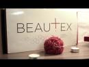 Секреты Красоты
