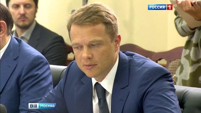 Вести-Москва • Большой разнос в Щербинке Собянин потребовал привести округ в порядок