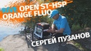 Обзор рыболовного ящика RIVE D36 Open | ST-HSP | ORANGE FLUO