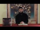 Разъяснение Атрибута Аллаhа «Существование».mp4