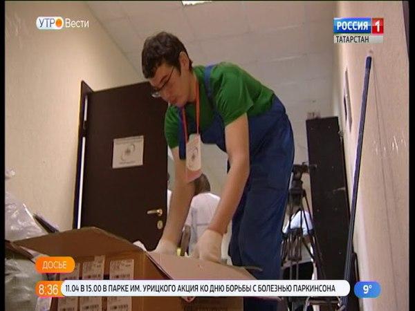 Вести Татарстан про Круг Жизни