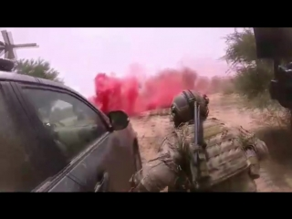 Ussf   anti terror forces   atf