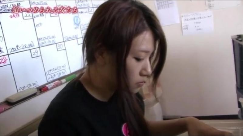 ・ノンフィクション追いつめられる女たち - Ice Ribbon Documentary (20161030)