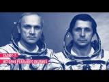 Салют-7. История одного подвига HD