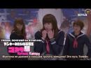 [Шандерия] Honoo no Tenkousei REBORN trailer1(рус.саб)
