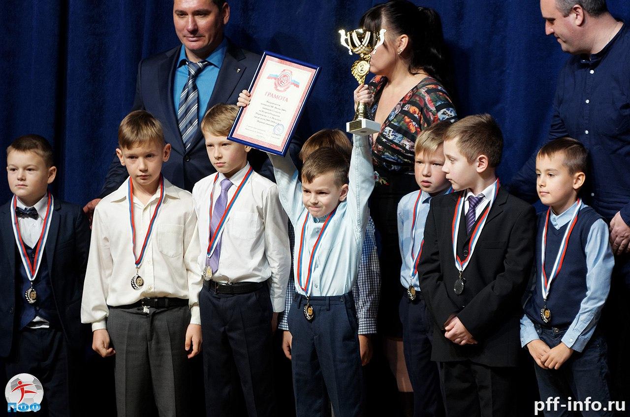 10 декабря 2017 года состоялась церемония награждения Первенства города Подольска среди детских команд