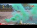 Факел Фонтан Цветной дым РС345