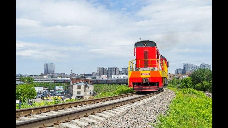 Тепловоз ЧМЭ3-1618 с составом поезда №018 Ницца - Москва