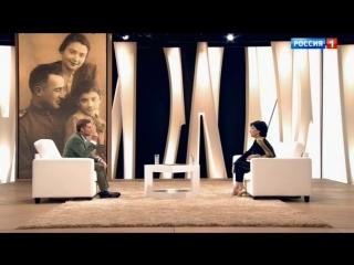 «Судьба человека» с Борисом Корчевниковым. Нани Брегвадзе
