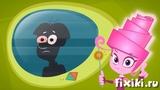 Фикси - советы - Осторожно, микробы! - мультфильм детям