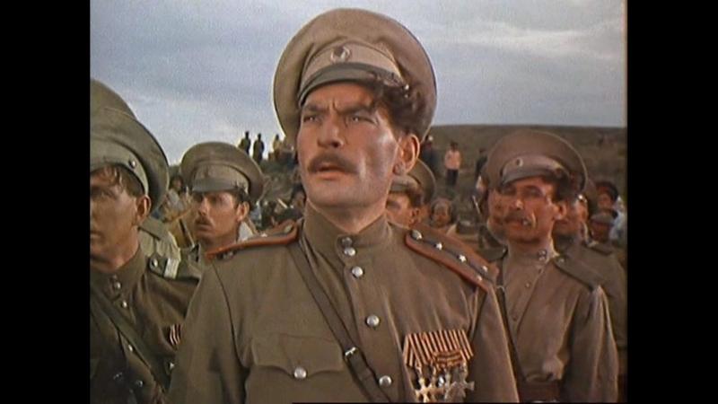 Тихий Дон (2 серия) ''ЦзинЦзин дэ ДуньХэ'' (бесшумная, молчаливая Дон река), 1957 год, режиссер Сергей Герасимов (на Китайском я