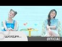"""러블리즈Lovelyz """"여름 한 조각Wag-zak"""" MV Teaser Long ver."""