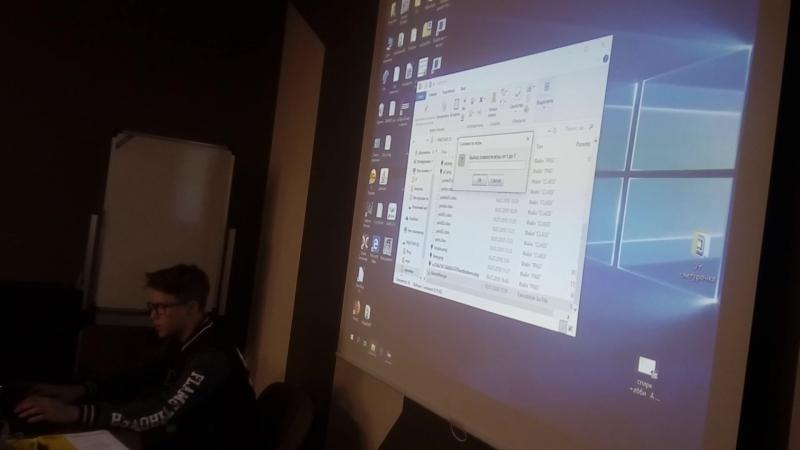 Презентация проекта Михаила Петропавловского, Летняя школа программирования 2018
