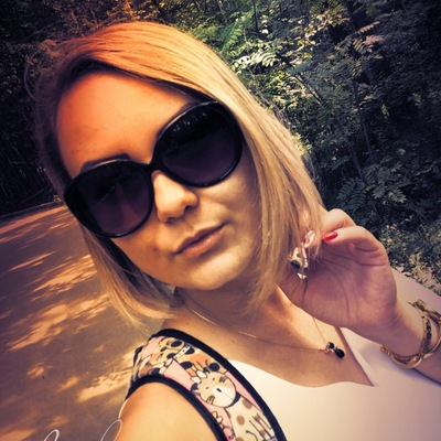Наталия Попырко