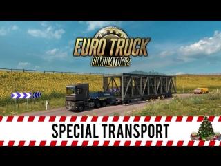ets 2 special transport dlc - получаем достижение