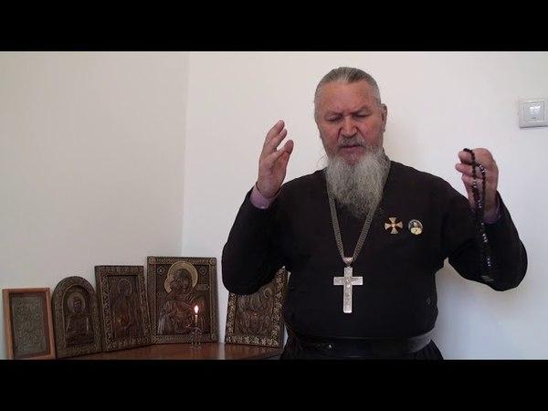 ШЕСТЬ ДНЕЙ РАБОТА. Иеромонах Антоний Шляхов