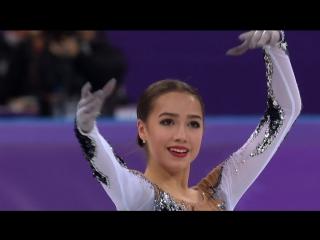 Alina Zagitova NBC Short olympic 2018