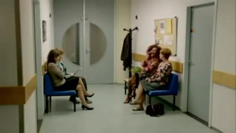В кабинете женской консультации бывает и такое...)