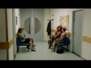 В кабинете женской консультации бывает и такое
