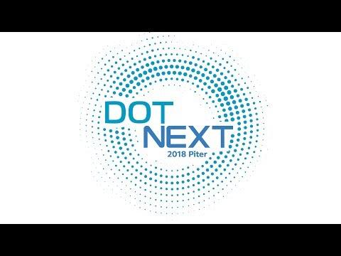 DotNext 2018 Piter. Прямая трансляция первого зала. День 1.