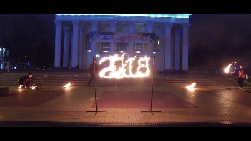 Театр огня LACERTA. Лучшее фаер-шоу в Белгороде